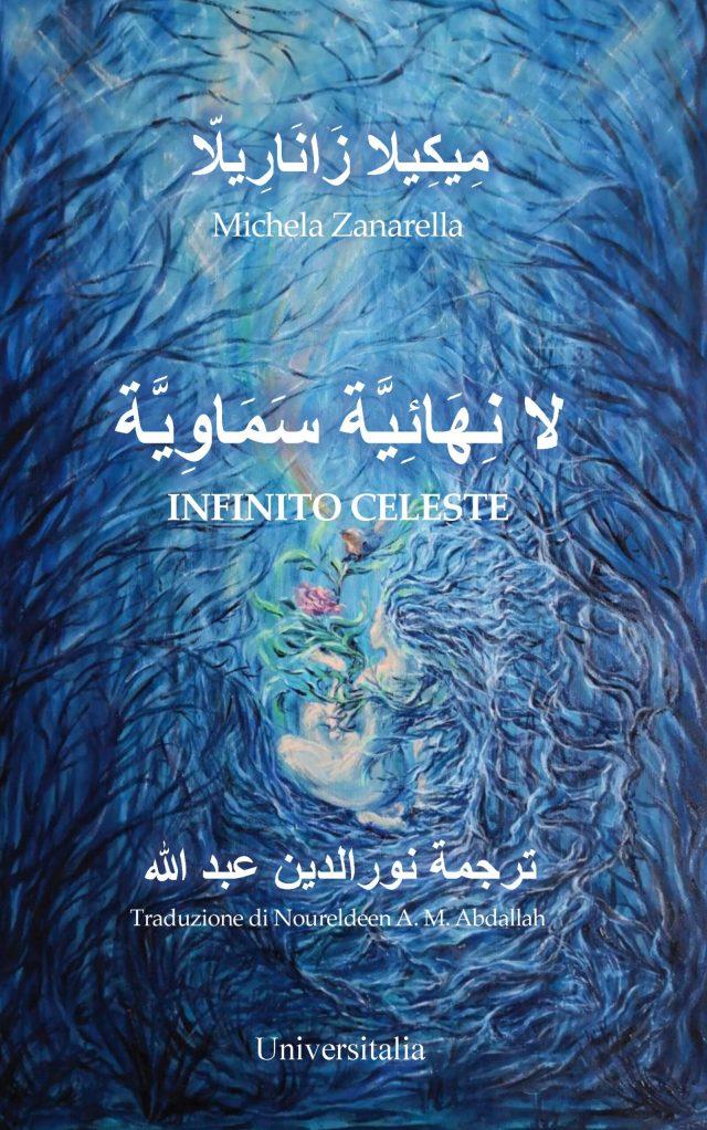 Infinito celeste Book Cover