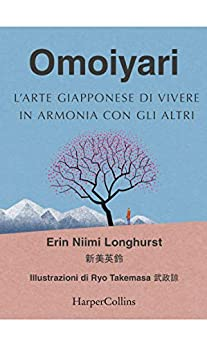 Omoiyari Book Cover