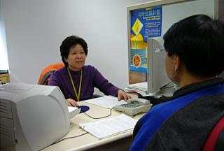 Labour Department - Publications