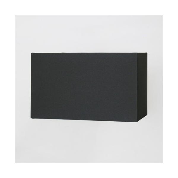 abat jour rectangle 180 noir
