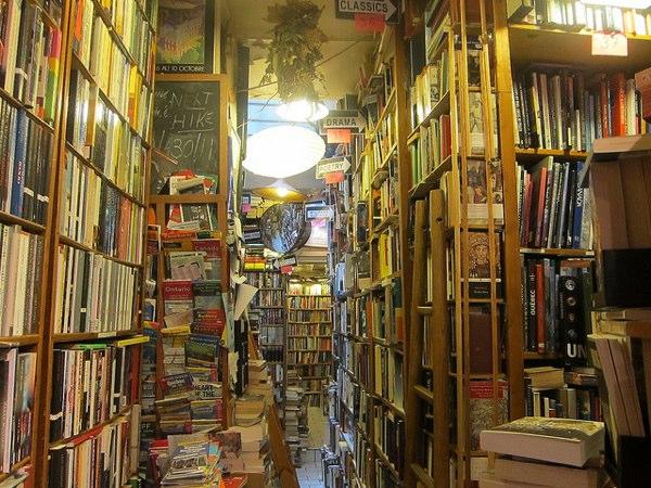 Libreria 1