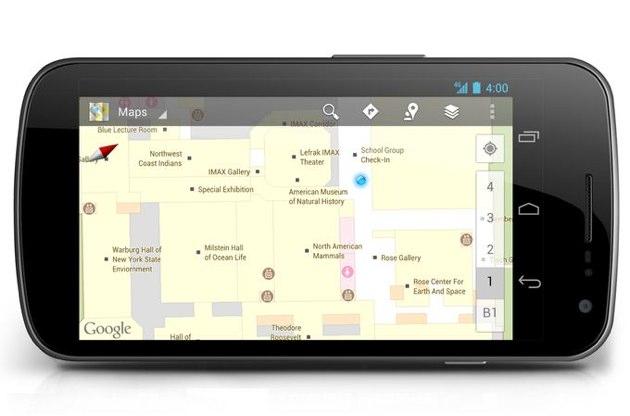 Google indoor maps museums