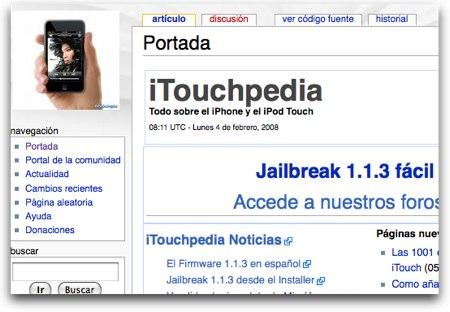 iTouchpedia: todo sobre el iPhone y el iPod Touch