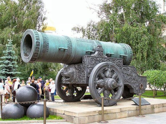 Cañones famosos de la Historia