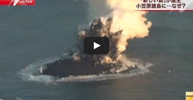 Una erupción volcánica crea una nueva isla en Japón