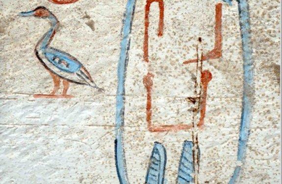 Seneb Kay,  nuevo faraón y nueva dinastía 2