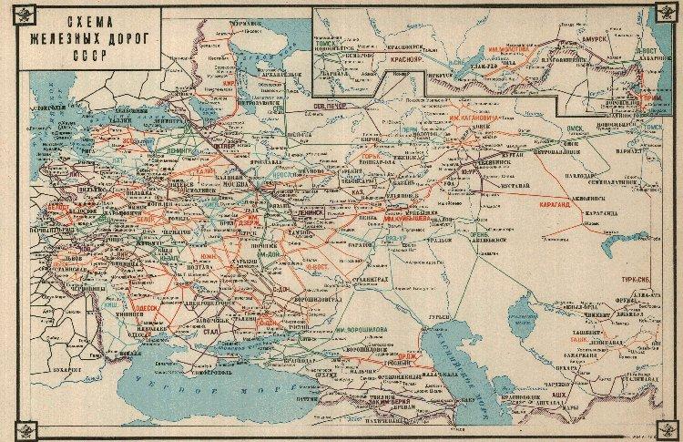 Recordando el falseamiento de la cartografía en la URSS 2