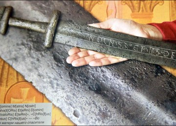 Una espada hallada en 1975 en Siberia pudo pertenecer a Ivan el Terrible 1
