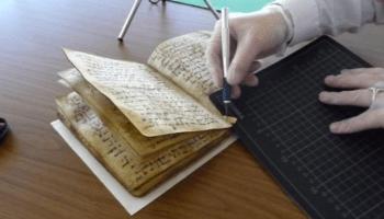 LaBrujulaVerde-Coran