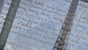 Cómo el lenguaje y los genes evolucionaron juntos 1