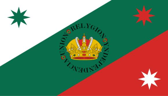 Bandera del Imperio Mexicano