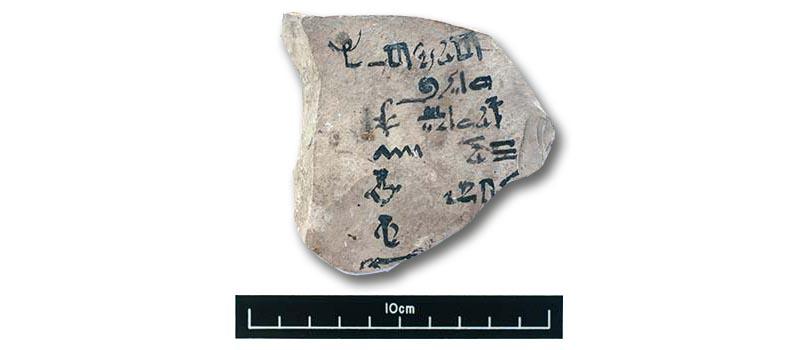 Este es el abecedario más antiguo del mundo