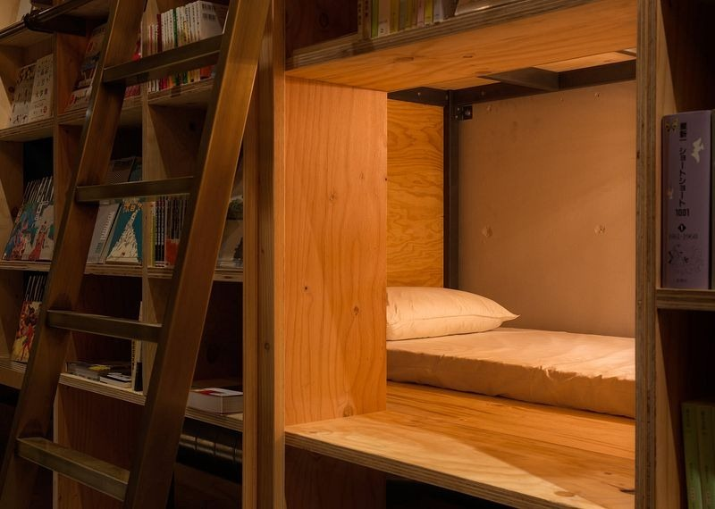 book-and-bed-tokyo-1[2]