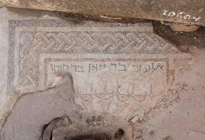 mosaico-bizantino-horvat-kur