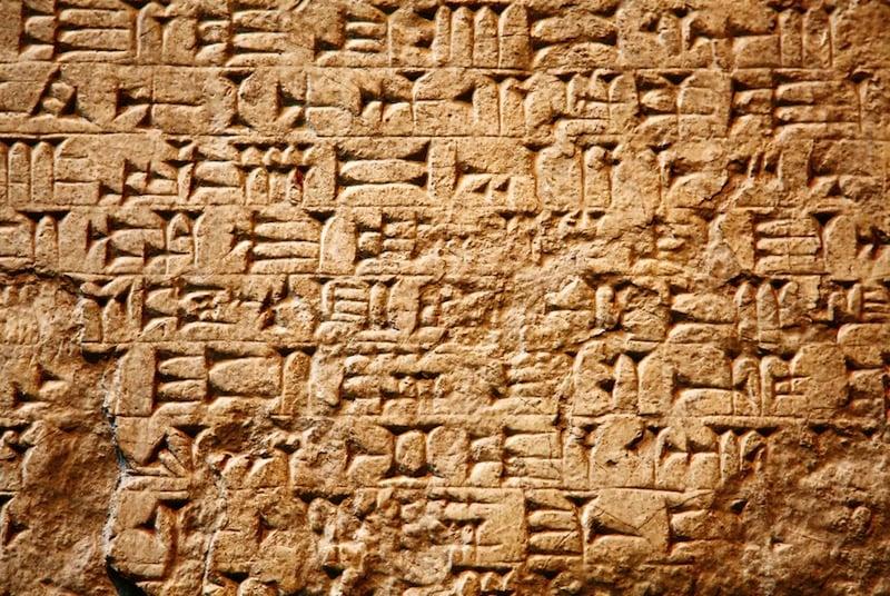 Tablillas cuneiformes con cálculos astronómicos sobre la órbita de Júpiter