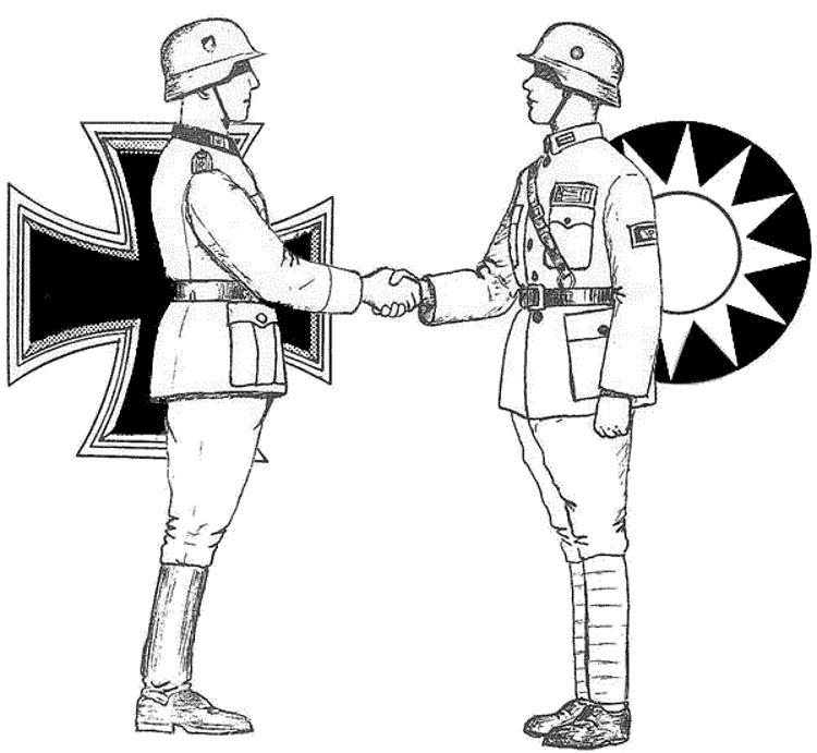 Alianza Alemania China años treinta