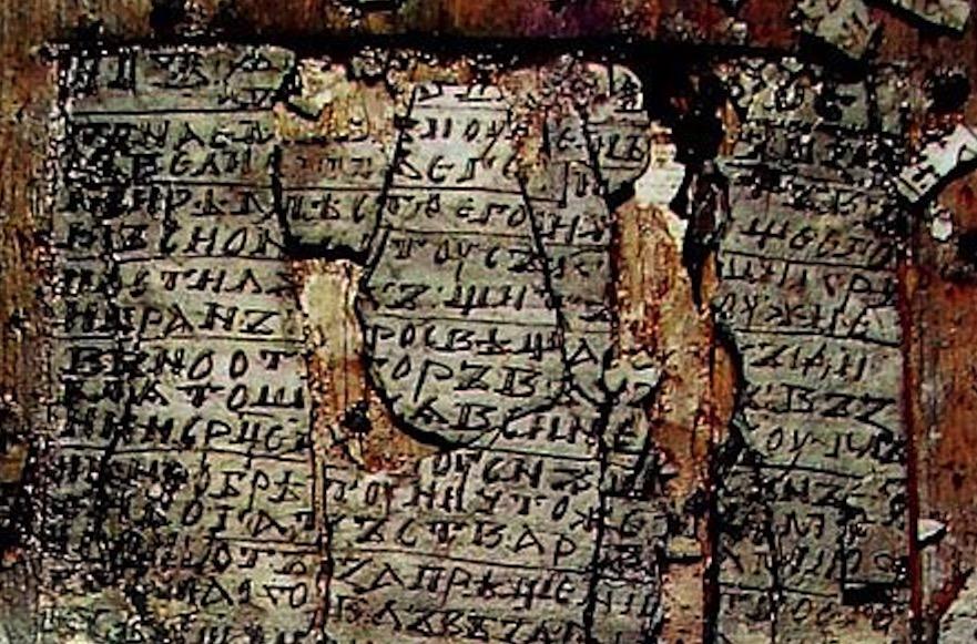 El desconcertante Códice Nóvgorod, el libro más antiguo de los Rus, contiene miles de textos ocultos