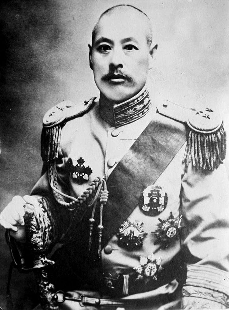Li Ching Yuen