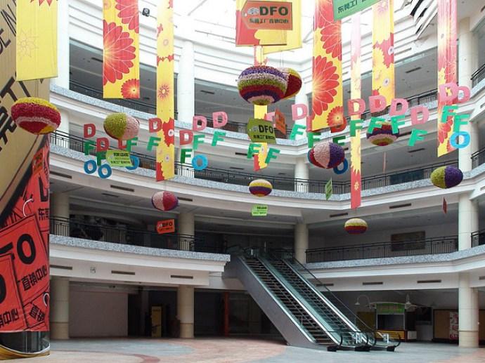 El mayor centro comercial del mundo está completamente desierto