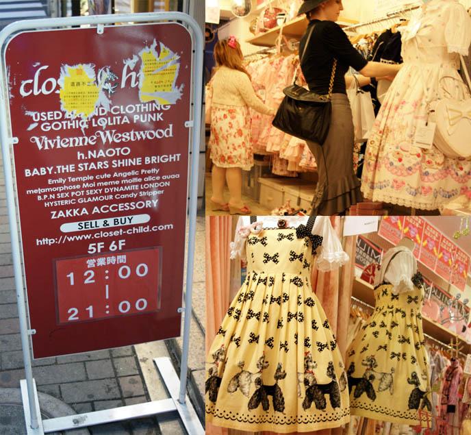 Tokyo Gothic Lolita Shopping Guide: Sweet & Goth Harajuku ...