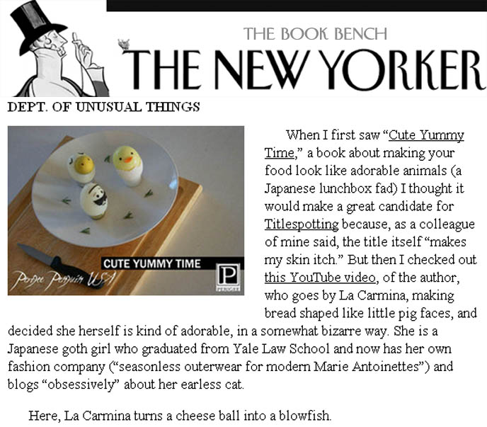 New Yorker book bench department review of Cute Yummy Time, cookbook about adorable food decoration by La Carmina, Japanese Goth girl youtube video star, book deal for popular fashion style blogger.