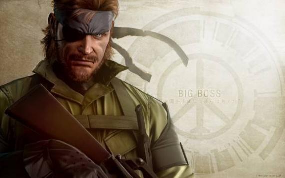 Big Boss by madeup6