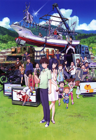 summer wars poster oficial