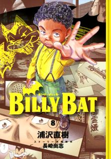 Billy Bat 8