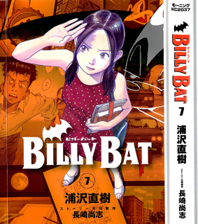 Billy Bat 7