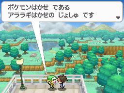 Pokémon World Tournament
