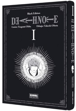 Death Note: Black Edition #1