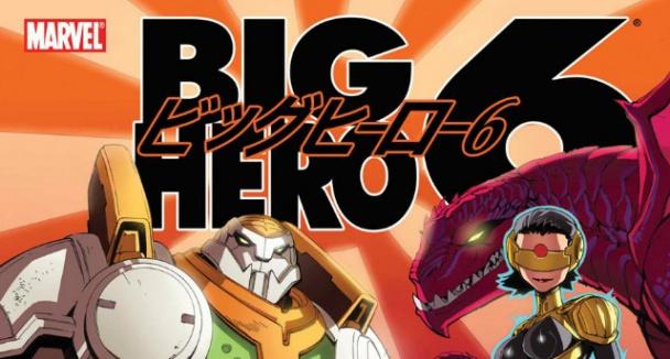 Logotipo Big Hero 6