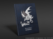 Art Book de FF XIV: Heavensward