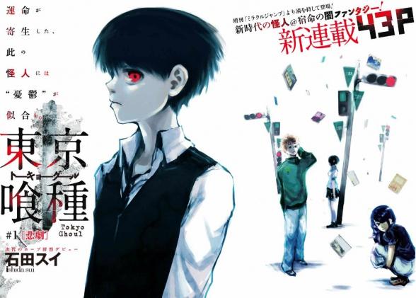 tokyo ghoul primer capítulo