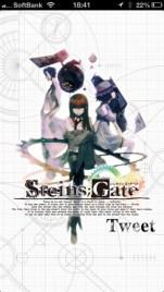 Steins;Gate iOS