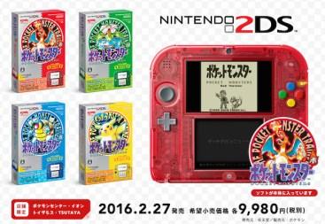 Pokemon consola 2DS 2
