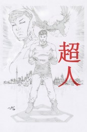 'THE SUPER-MAN' #1