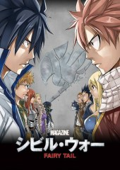 fairy-tail-civil-war-shonen-magazine