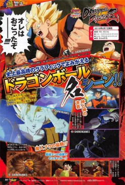 Dragon Ball FighterZ Nuevos personajes (2)