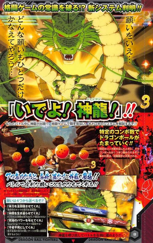 Dragon Ball FighterZ Nuevos personajes (4)