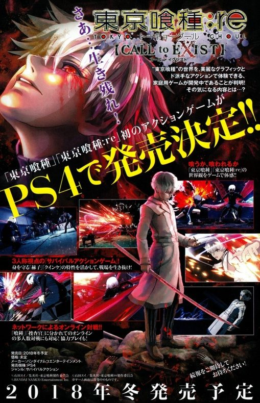 'Tokyo Ghoul: re CALL to EXIST' para PS4