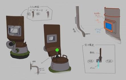 3612811-nintendo concept 2