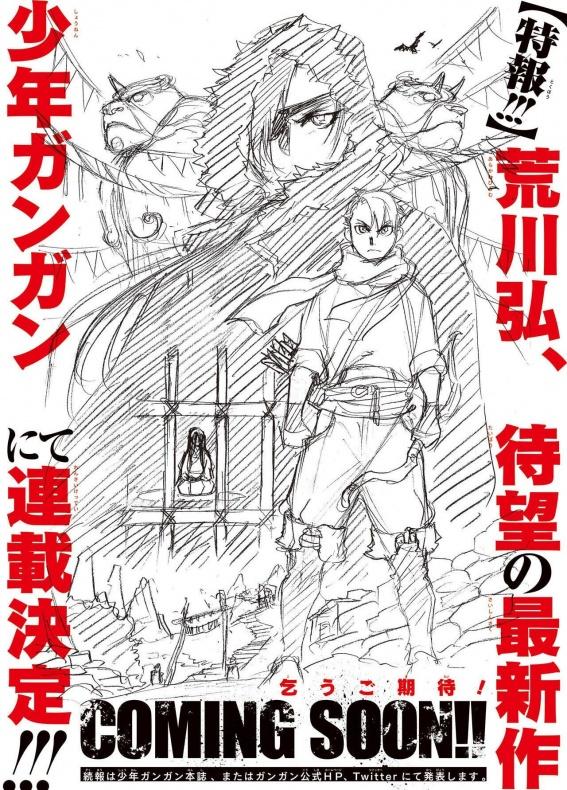 Hiromu Arakawa Fullmetal Alchemist