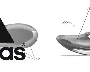 [Brevet] La semelle de l'Ultra BOOST par Adidas en 3 brevets 7