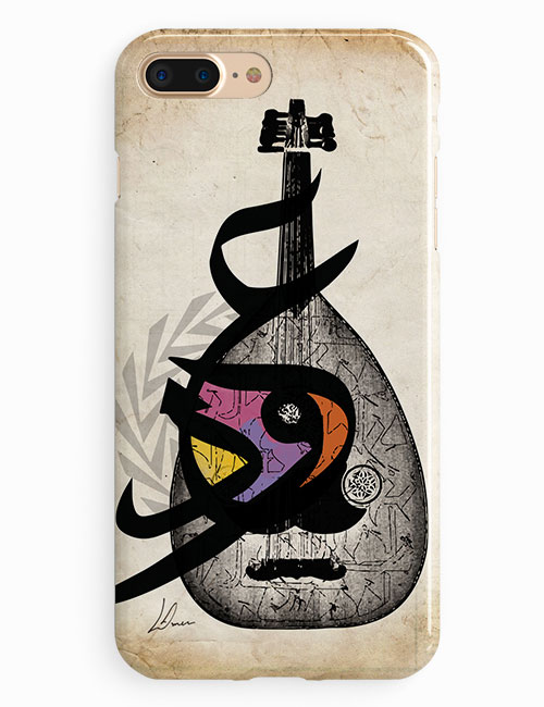 Oud Typography