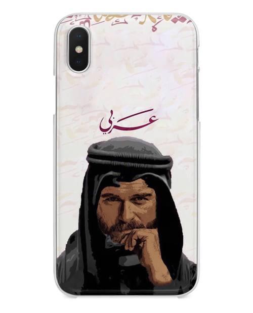 عربيّ