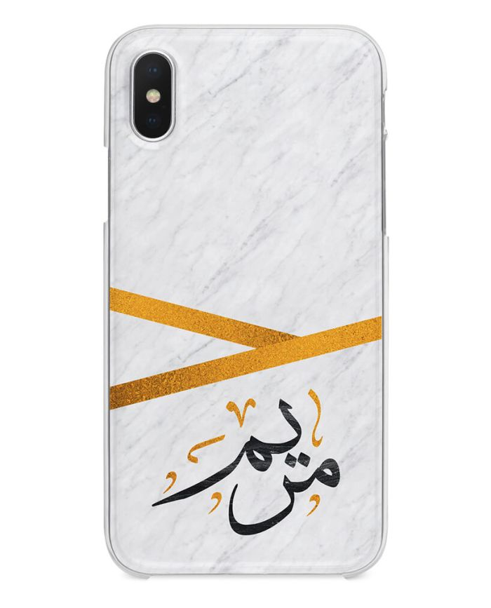 Arabic Names - White Marble mariam