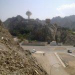 Lacné dovolenky Riyam park Muscat