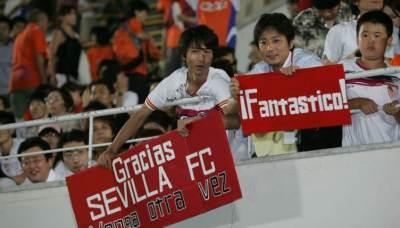 La intensa pretemporada del Sevilla FC