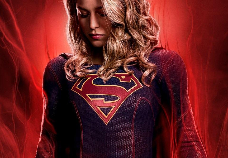 Supergirl estrena el trailer de su quinta temporada